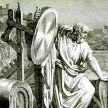 Паровая пушка Архимеда
