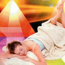 Пирамида дарует здоровье