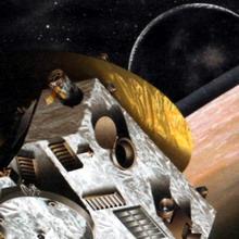 Погоня за Плутоном