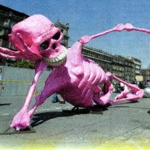 Скелет на счастье