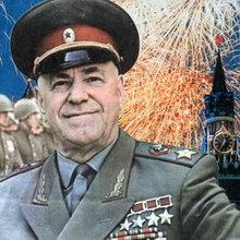 Жуков - маршал победы