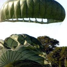 Большой зонд или парашют