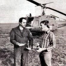 НЛО и военный вертолет