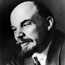 Орден для товарища Ленина