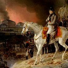 Московская добыча Наполеона