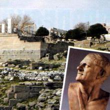 Пергам - учитель Рима