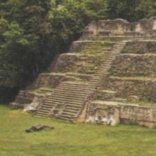 Цивилизация индейцев майя