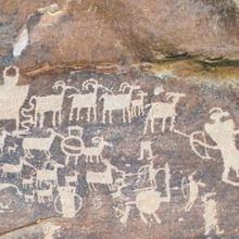 Каньон предков