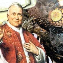 Папские драгоценности