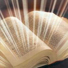 Тайна Библии разгадана!