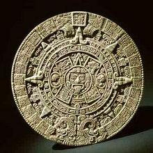 Эпоха шестого Солнца на пороге