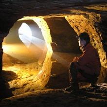 Сокровища подземных лабиринтов